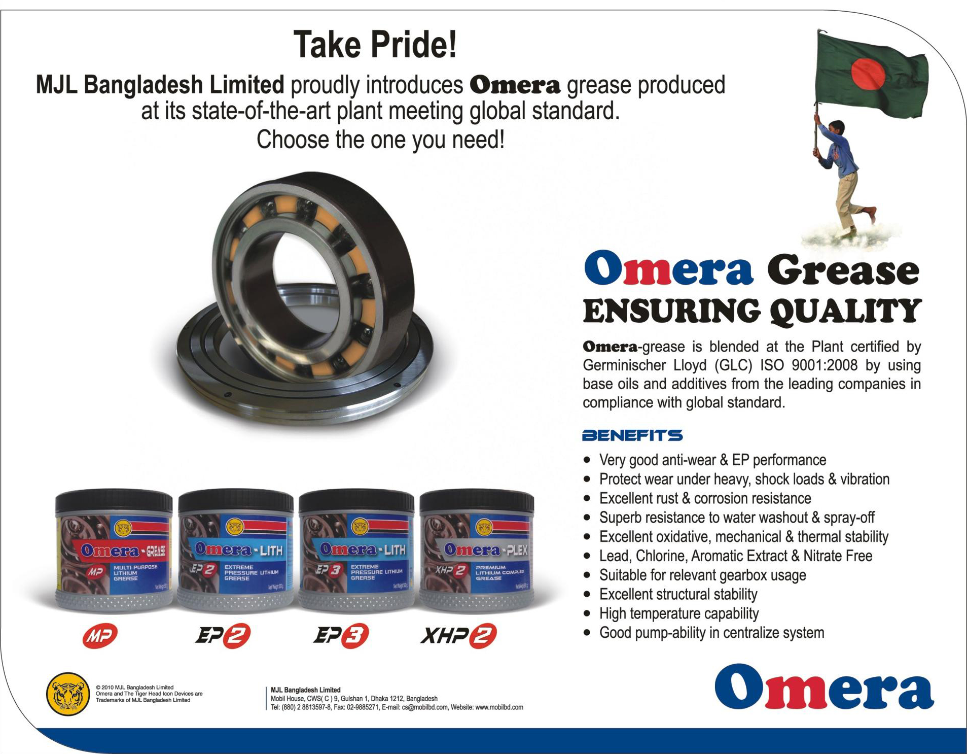 omera grease ad